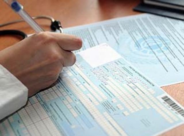 Трудовой кодекс как оплачивается больничный лист анализы крови рома