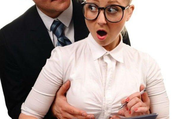 Причина сексуального домогптельства